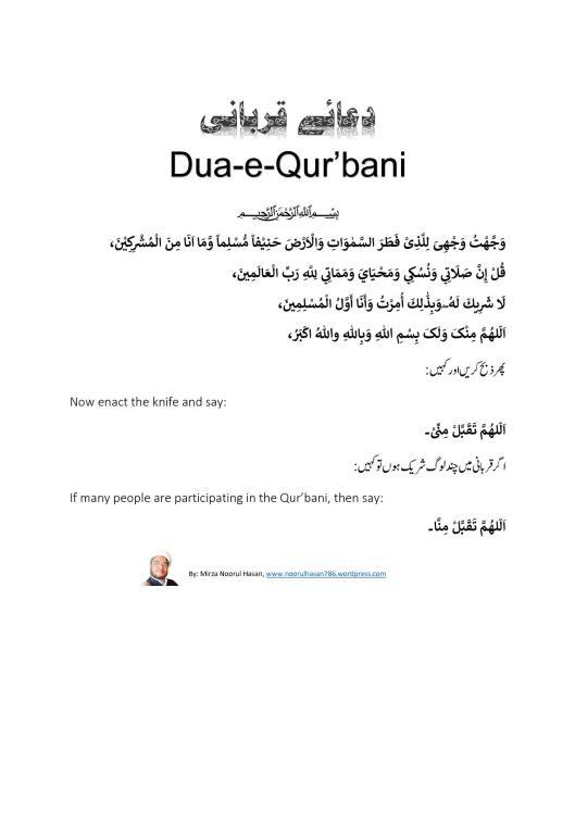 Dua Qurbani